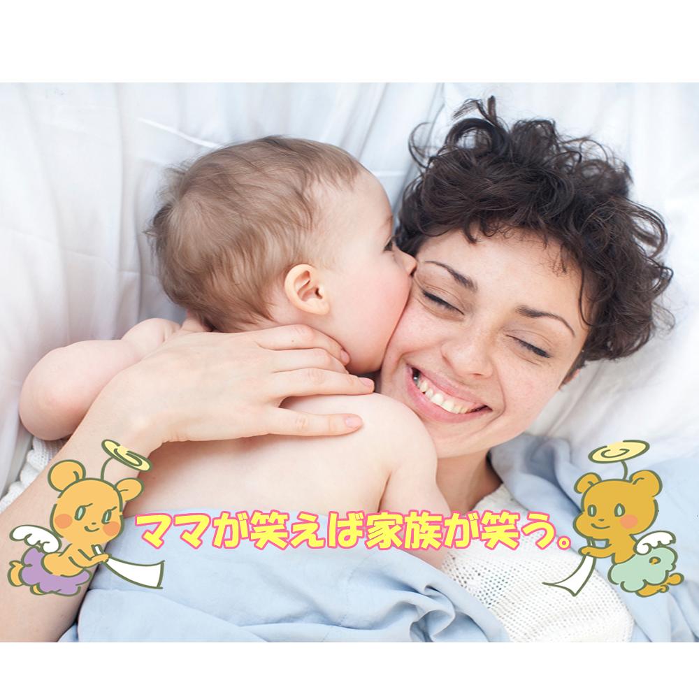 個性を伸ばす 広島みらい支部|赤ちゃんともち|子育て応援コミュニティ